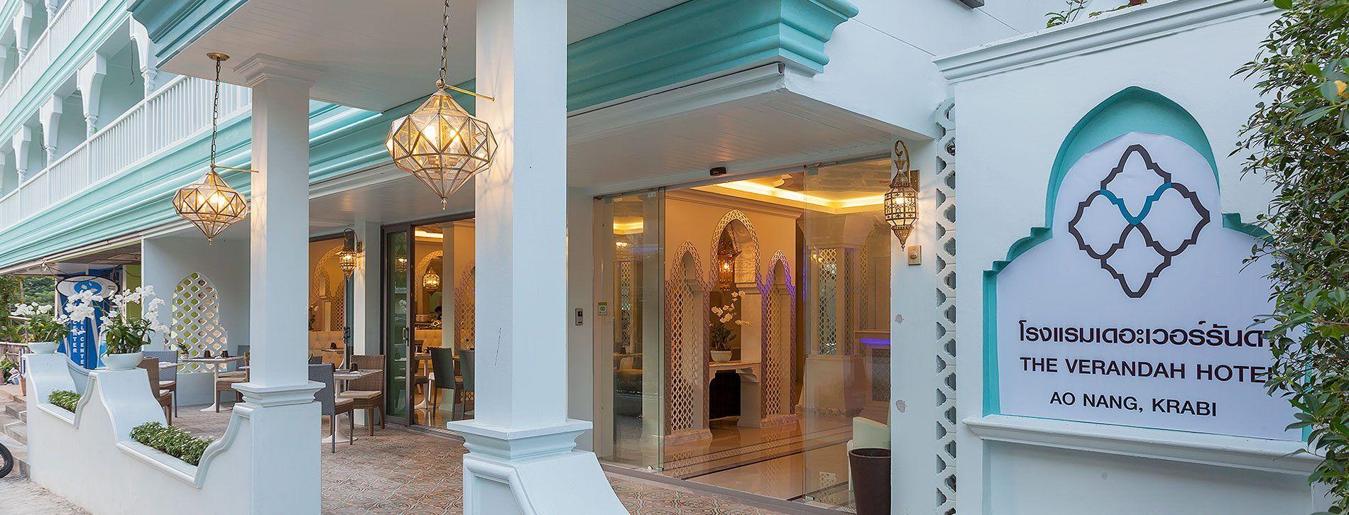 El Hotel Verandah