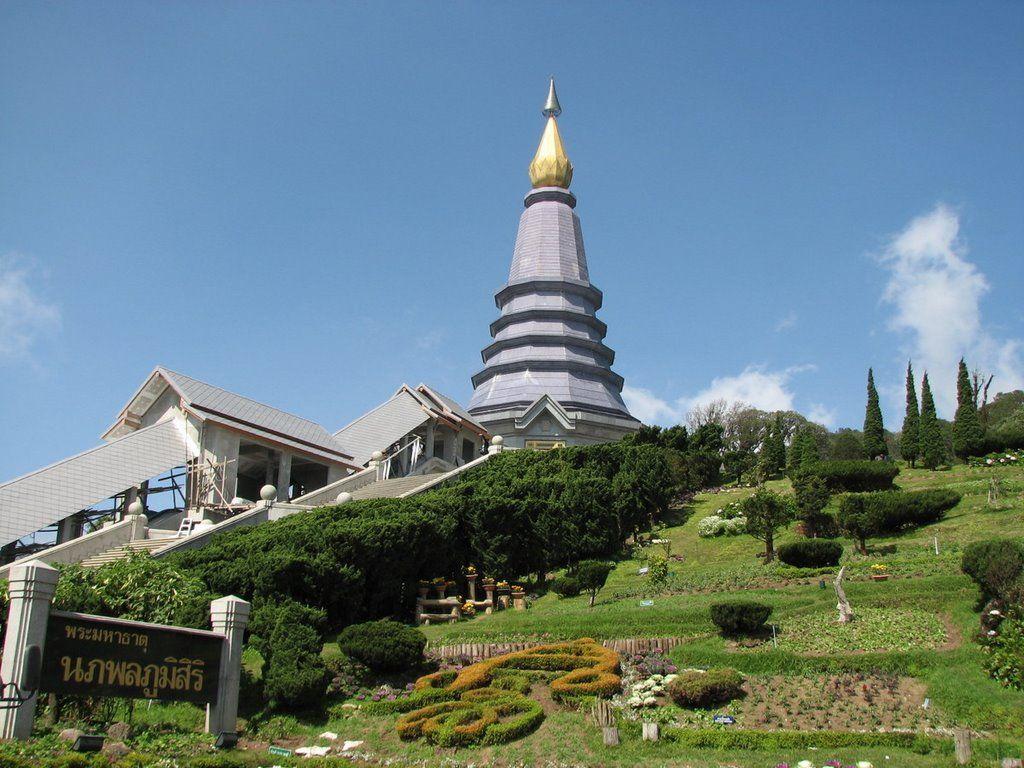 Phra Mahathat Napha Methanidon