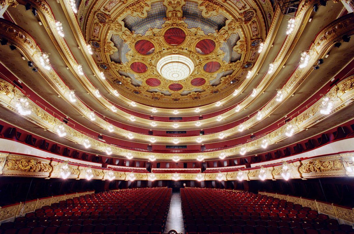 Teatro del Ayuntamiento