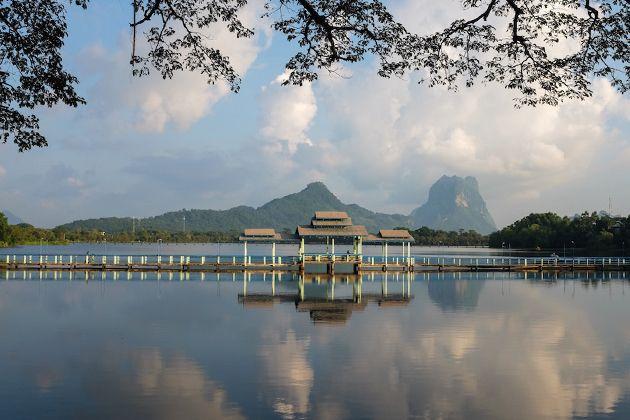Lago Kan Thar Yar