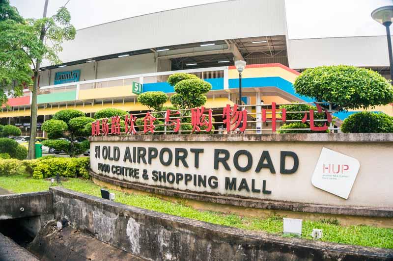 Old Airport Road Food Centre de Singapur