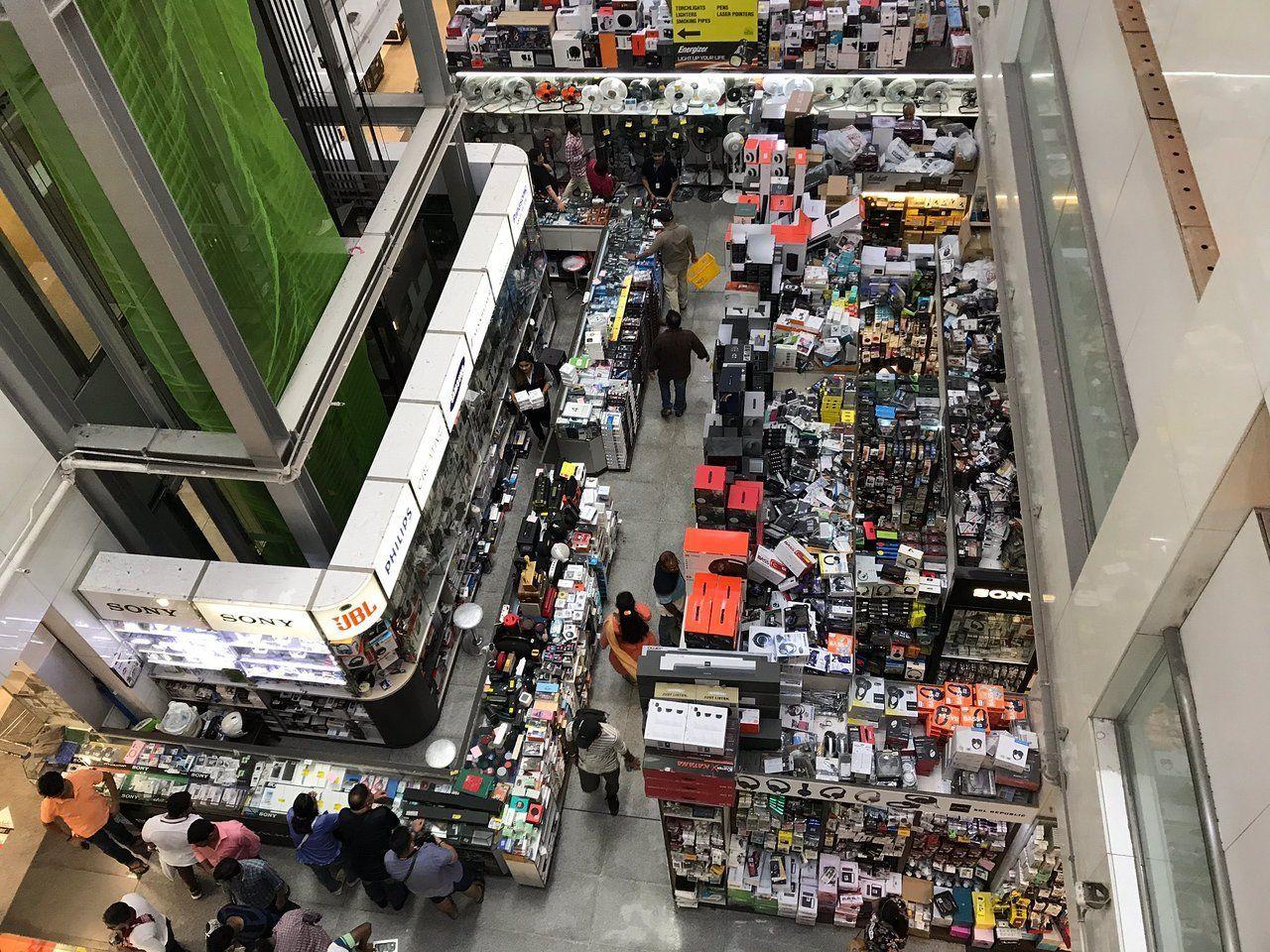 Mercado del Centro de Mustafa