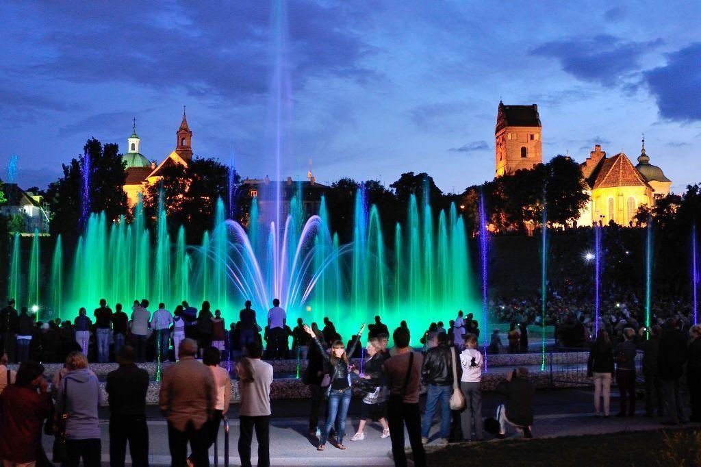 Parque de la Fuente Multimedia