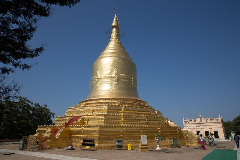 Itinerario De Bagan 2