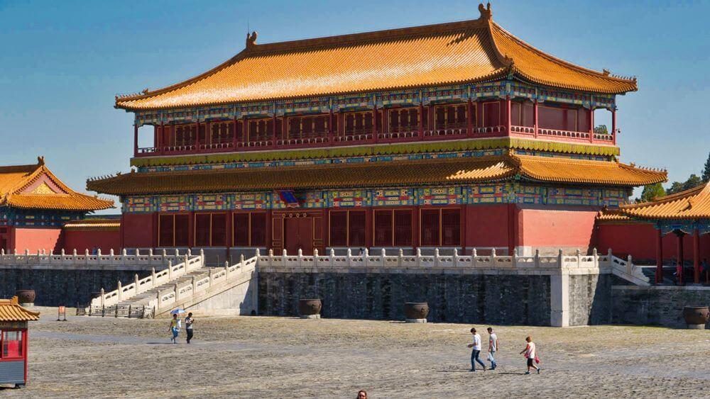 Museo del Palacio de Pekín